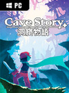 Cave Story+ for PC