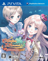 Atelier Meruru Plus: The Apprentice of Arland for PS Vita