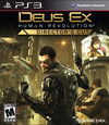 Deus Ex: Human Revolution - Director's Cut for PlayStation 3