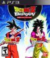 Dragon Ball Z Budokai HD Collection for PlayStation 3