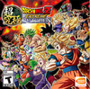 Dragon Ball Z: Extreme Butoden for Nintendo 3DS