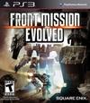 Front Mission Evolved for PlayStation 3
