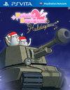 Hatoful Boyfriend: Holiday Star for PS Vita