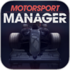 Motorsport Manager for iOS