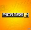 PICROSS e4 for Nintendo 3DS