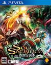 Soul Sacrifice Delta for PS Vita