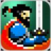 Sword Of Xolan for iOS