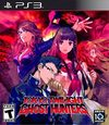 Tokyo Twilight Ghost Hunters for PlayStation 3