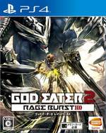 GOD EATER 2 Rage Burst for PlayStation 4