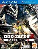 GOD EATER 2 Rage Burst for PS Vita