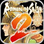 ROMANCING SAGA 2 for iOS
