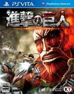 Attack on Titan for PS Vita