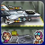 Skyforce Unite!