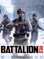 Battalion 1944 for PC