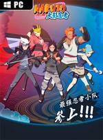 Naruto Online for PC