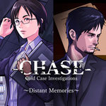 Chase: Cold Case Investigations ~Distant Memories~
