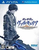 Valkyria Revolution for PS Vita