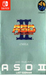 ACA NEOGEO ALPHA MISSION II
