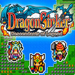Dragon Sinker for Nintendo 3DS