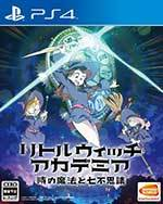 Little Witch Academia: Chamber of Time for PlayStation 4