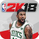 NBA 2K18 for iOS