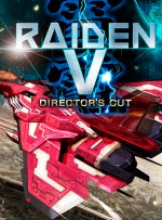 Raiden V: Director's Cut for PC