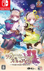 Atelier Lydie & Suelle: Alchemists of the Mysterious Painting