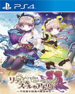 Atelier Lydie & Suelle: Alchemists of the Mysterious Painting for PlayStation 4
