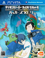 Digimon Story: Cyber Sleuth - Hacker's Memory for PS Vita