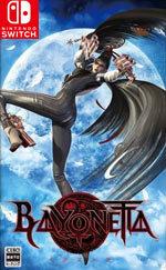 Bayonetta for Nintendo Switch