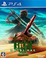 Metal Max Xeno for PlayStation 4