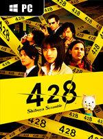 428: Shibuya Scramble for PC