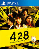 428: Shibuya Scramble for PlayStation 4