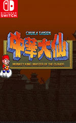 Monkey King: Master of the Clouds for Nintendo Switch