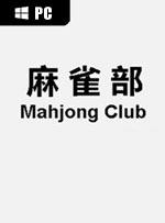 Mahjong Club for PC