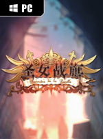 Banner of the Maid for PC