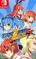 Crazy Strike Bowling EX for Nintendo Switch