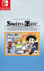 8-Bit Adv Steins;Gate