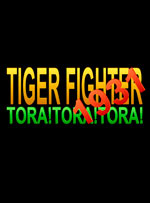 Tiger Fighter 1931 Tora! for PC