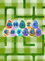 aMAZE Easter