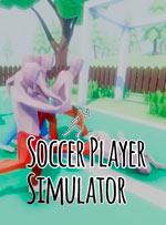 Soccer Player Simulator