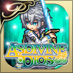 [Premium]RPG Asdivine Dios for iOS