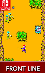 Arcade Archives FRONT LINE