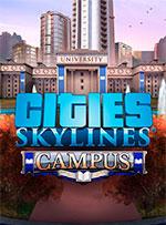 Cities: Skylines - Campus