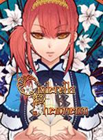 Cinderella Phenomenon - Otome/Visual Novel for PC