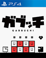 Gabbuchi for PlayStation 4
