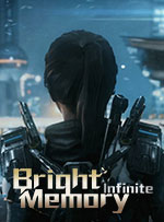 Bright Memory: Infinite for PC