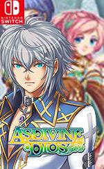 Asdivine Dios for Nintendo Switch