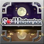 RPG Soul Historica
