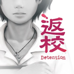 Detention for iOS
